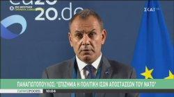 Παναγιωτόπουλος: Επιζήμια η πολιτική ίσων αποστάσεων του ΝΑΤΟ