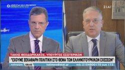 Τ. Θεοδωρικάκος: Μέχρι 30 Σεπτεμβρίου οι δηλώσεις για τα αδήλωτα τετραγωνικά