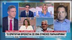 Γεωργιάδης: Ο Ερντογάν βρίσκεται σε συνεχές παραλήρημα
