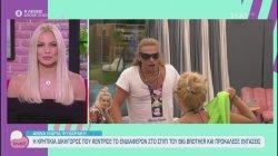 Άννα Μαρία Ψυχαράκη: Η κρητικιά δικηγόρος που κέντρισε το ενδιαφέρον στο σπίτι του Big Brother και προκάλεσε εντάσεις