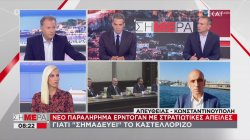 Γιατί ο Ερντογάν «σημαδεύει» το Καστελόριζο - Οι επόμενες κινήσεις