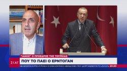 Που το πάει ο Ερντογάν - Υποσχέθηκε ιπτάμενα αυτοκίνητα
