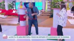 Love It vs Big Brother - Ποιος θα κερδίσει τη δοκιμασία με τα σχοινιά