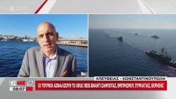 Οι Τούρκοι στοχοποιούν το Καστελόριζο
