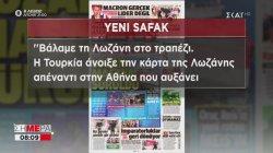 Τουρκικός τύπος: Το Όρουτς Ρέις θα ταξιδέψει νότια του Καστελόριζου
