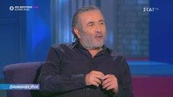 Λάκης Λαζόπουλος: Βρέθηκα στην τηλεόραση συμπτωματικά