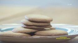 Κλασσικά μπισκότα βουτύρου