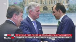 Το παρασκήνιο της συνομιλίας Μέρκελ-Ερντογάν