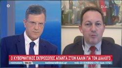 Πέτσας σε ΣΚΑΪ: Καμία ελληνική κυβέρνηση δεν συζητά αποστρατικοποίηση των νησιών