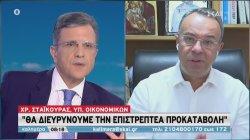 Ο υπουργός οικονομικών ανακοινώνει τα νέα μέτρα