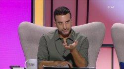 Στέλιος Κουδουνάρης σε Σοφιάνα: πιστεύω πως έχεις στιλίστα
