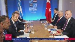 Συμφωνία Αθήνας - Άγκυρας για διερευνητικές