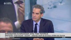 Συρίγος: Έχουμε σύγκρουση συμφερόντων Γαλλίας-Ρωσίας-Τουρκίας για την ανατολική Μεσόγειο