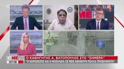 Βατόπουλος: Νοσηλεία σε ΜΕΘ και κορωνοϊός αφήνουν προβλήματα