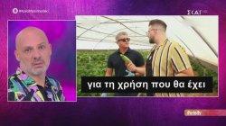 Χρυσή Τηλεόραση | 24/09/2020