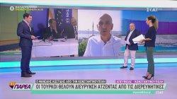 Οι τουρκικές αντιδράσεις μετά τη Σύνοδο Κορυφής