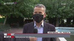Δήμαρχος Κοζάνης: Οι περισσότεροι ασθενείς είναι νέοι