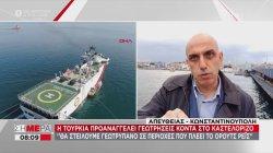 Η Τουρκία προαναγγέλλει γεωτρήσεις κοντά στο Καστελόριζο