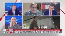 Παναγιωτόπουλος: Τα τεστ πρέπει να καλύπτονται από τον ΕΟΠΥ