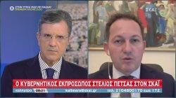 Πέτσας σε ΣΚΑΪ: Μετά το ευρωπαϊκό συμβούλιο οι διερευνητικές