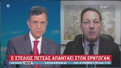 Πέτσας σε ΣΚΑΪ για Navtex: Αναξιόπιστη η Τουρκία- Εκτός πραγματικότητας Ερντογάν και Ακάρ