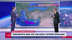Σφοδρή ελληνική αντίδραση