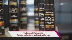 TRESEMME : Dry Shampoo
