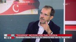 Ο Παύλος Τσίμας σχολιάζει τις τελευταίες εξελίξεις με την Τουρκία