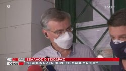 Έξαλλος ο Τσιόδρας: Η Αθήνα δεν πήρε το μάθημά της