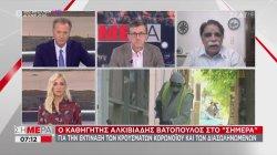 Βατόπουλος: Ήδη έχει χτυπήσει καμπανάκι για την Αττική