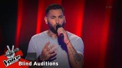 Αιμίλιος Συμβουλίδης - Μεγάλος έρωτας | 9o Blind Audition | The Voice of Greece
