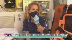 Μάχη με την πανδημία - Στην πρώτη γραμμή οι διασώστες του ΕΚΑΒ