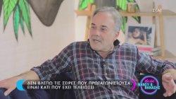 Ο Παύλος Ευαγγελόπουλος στο Dot.