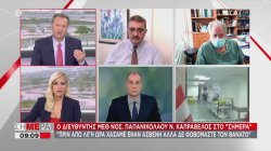 Δραματική έκκληση του διευθυντή ΜΕΘ Ν. Καπραβέλου: Κάθε μισή ώρα χάνουμε έναν συνάνθρωπό μας