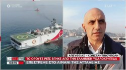 """Ευρωπαϊκή """"έκπληξη"""" ετοιμάζει ο Ερντογάν – Γιατί επιστρέφει στην Αττάλεια το Ορούτς Ρέις"""