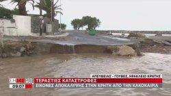 Εικόνες αποκάλυψης στην Κρήτη από την κακοκαιρία