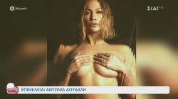 Η Jennifer Lopez φωτογραφίζεται γυμνή στα 51 της