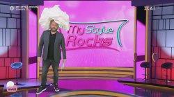 Ο Μάνος με το ζήλεψε το outfit της Έρης από το My Style Rocks gala