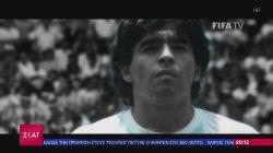 Ντιέγκο Μαραντόνα - Η ζωή ενός θρύλου