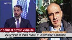 Η παραίτηση του γαμπρού του Ερντογάν και το παρασκήνιο στο προεδρικό μέγαρο