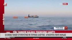 Ελληνικό τάνκερ συγκρούστηκε με τουρκικό αλιευτικό - Αγνοούνται πέντε ψαράδες