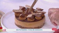 Ο pastry chef Δημήτρης Μακρυνιώτης φτιάχνει τούρτα γάλακτος