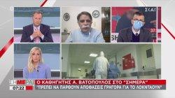 Βατόπουλος: Αν γίνει lockdown θα διαρκέσει 15 μέρες