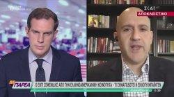 Ο Έντι Ζεμενίδης στον ΣΚΑΪ - Τι σηματοδοτεί η εκλογή Μπάιντεν