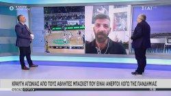 Κραυγή αγωνίας και αδικίας από τους αθλητές μπάσκετ που είναι άνεργοι λόγω πανδημίας