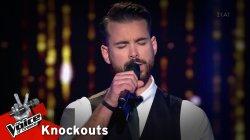 Κωνσταντίνος Δημητρακόπουλος - Όλα μου τα σ'αγαπώ | 3o Knockout | The Voice of Greece