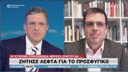 Νυχτερινή επικοινωνία Μέρκελ Ερντογάν - Ζήτησε λεφτά για το προσφυγικό