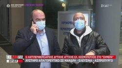 Κοσμόπουλος: 5 δήμοι της δυτικής Αττικής είχαμε προτείνει λίστα μέτρων εδώ και μέρες