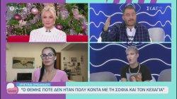 Χριστίνα Ορφανίδου: Ο Γρηγόρης βάζει φιτιλιές και προκαλεί καβγάδες | Love It | 02/12/2020