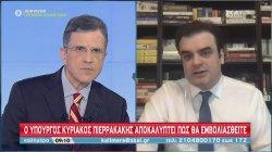 Πιερρακάκης: Τι χαρτί θα επιδεικνύουν οι πολίτες για να εμβολιαστούν- Πώς θα κλείνουν ραντεβού